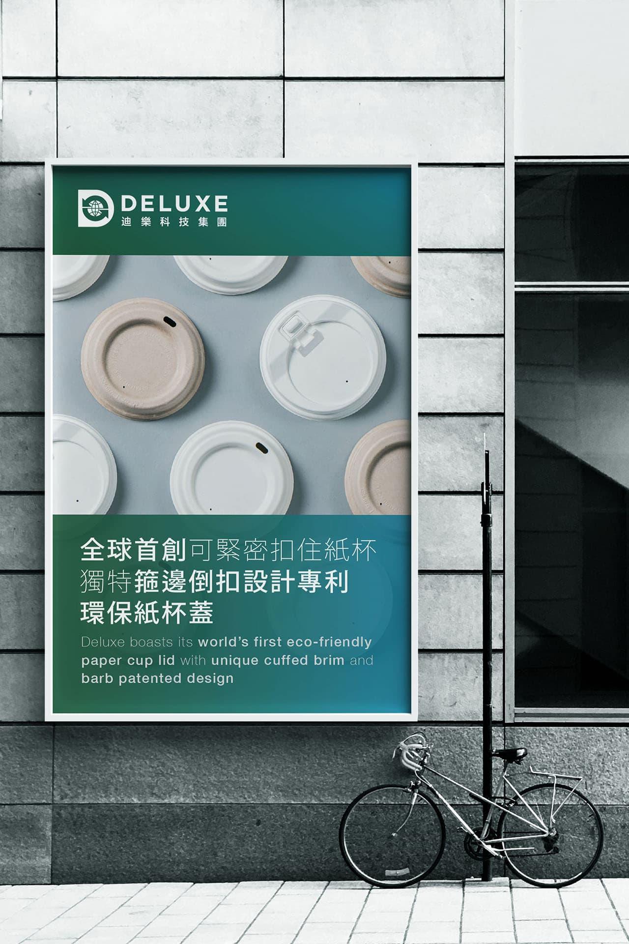 deluxe-walls-1